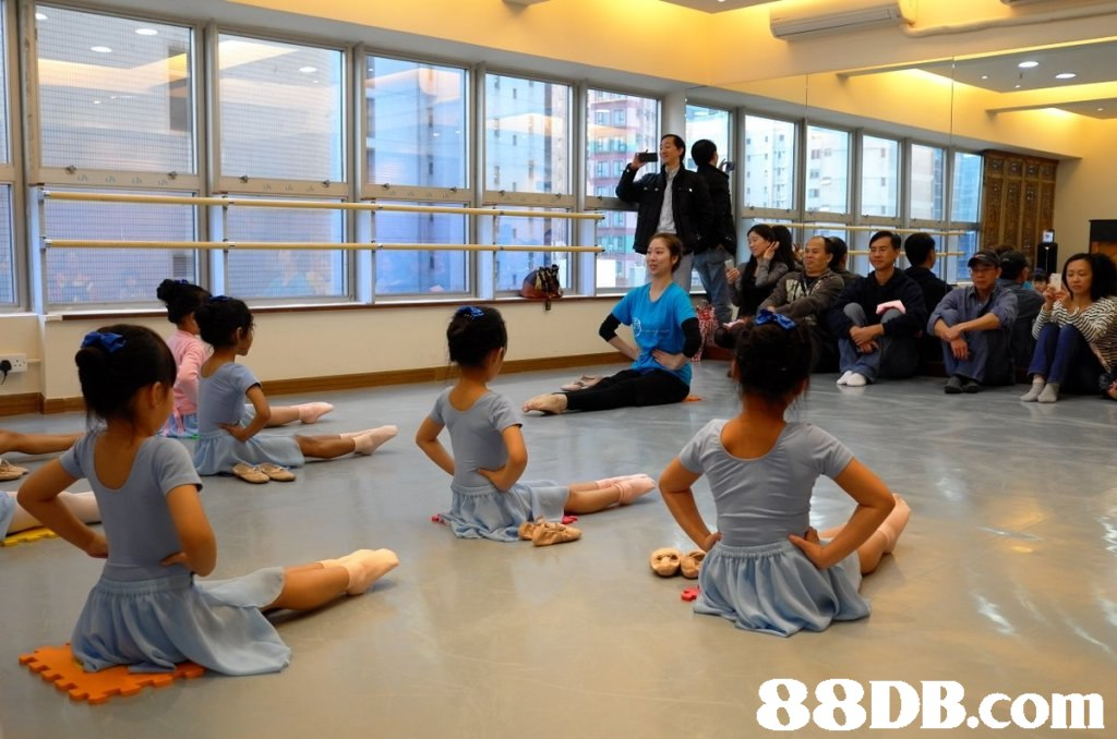 88DB.com  performing arts