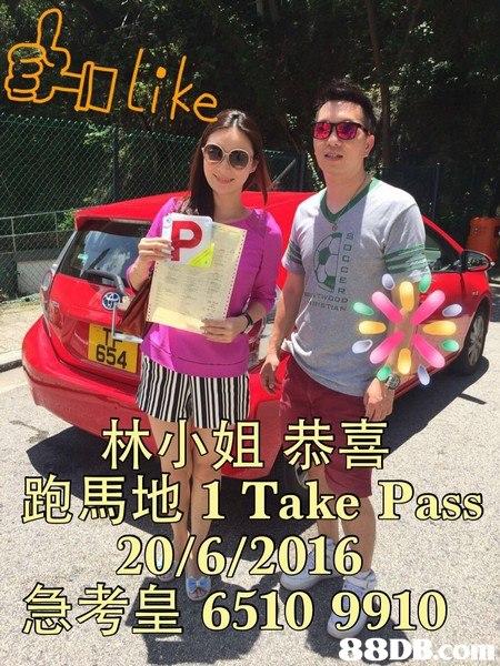 enlike 血ble 林小姐恭喜 Take Pass 20/6/2016 皇6510 9910  pink