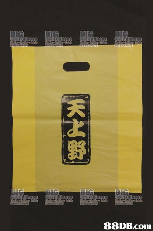 BIG BIG Fullness Fullness Fullness Fullness 上 野 Fullnes Fulliness Fullnes   yellow,text,product,font,product
