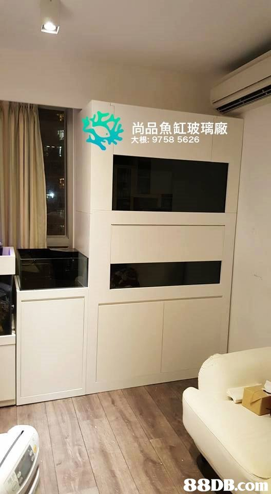 尚品魚缸玻璃廠 大根: 9758 5626   property,room,interior design,furniture,home appliance