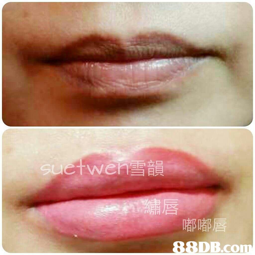suerweh雪韻 88DB.com  lip