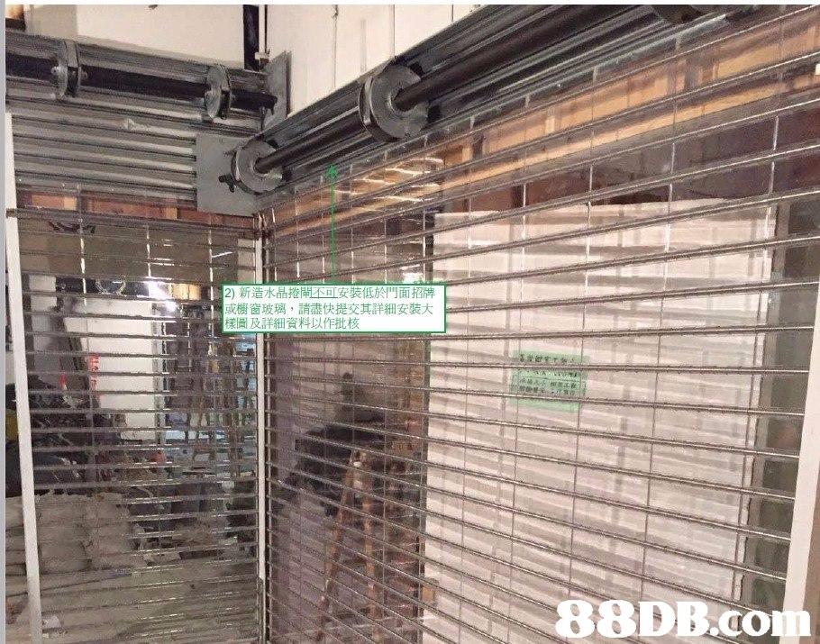 2)新造水晶捲閘4tir安裝低於門面招牌 或櫥窗玻璃,請盡快提交其詳細安裝大 圖及詳細資料以作批核 88DB.co  property