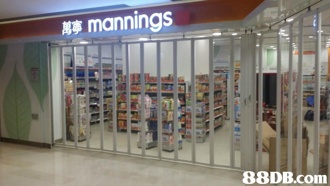 萬寧mannings 59. 73 42, 50 88DB.com  retail