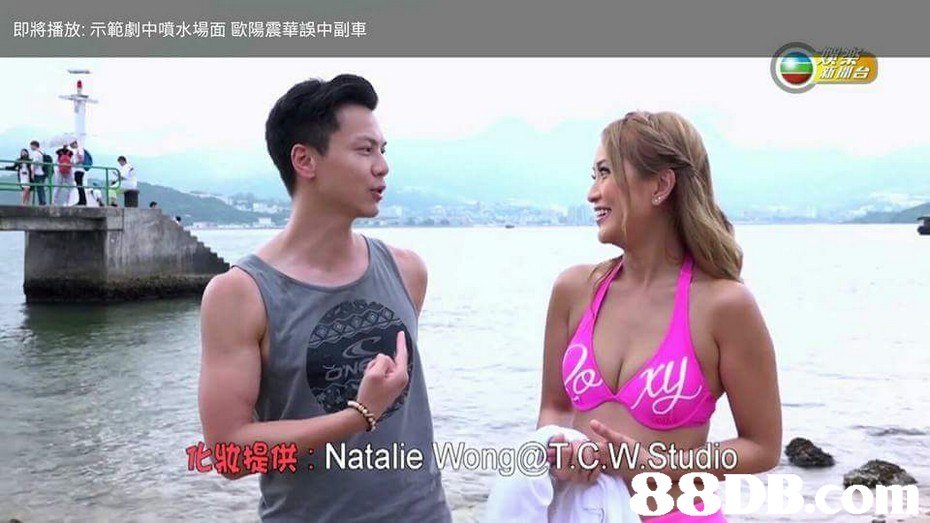 即將播放:示範劇中噴水場面歐陽震華誤中副車 atう 111台 Natalie Wong@T C.W Studio  Vacation,Summer,Fun,Swimwear,Photography
