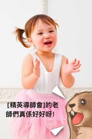想搵美國口音外教 / 美國土生土長的華人英文老師? 登入精英導師會啦! 幾分鐘可以搵到幾百位外籍語導師.