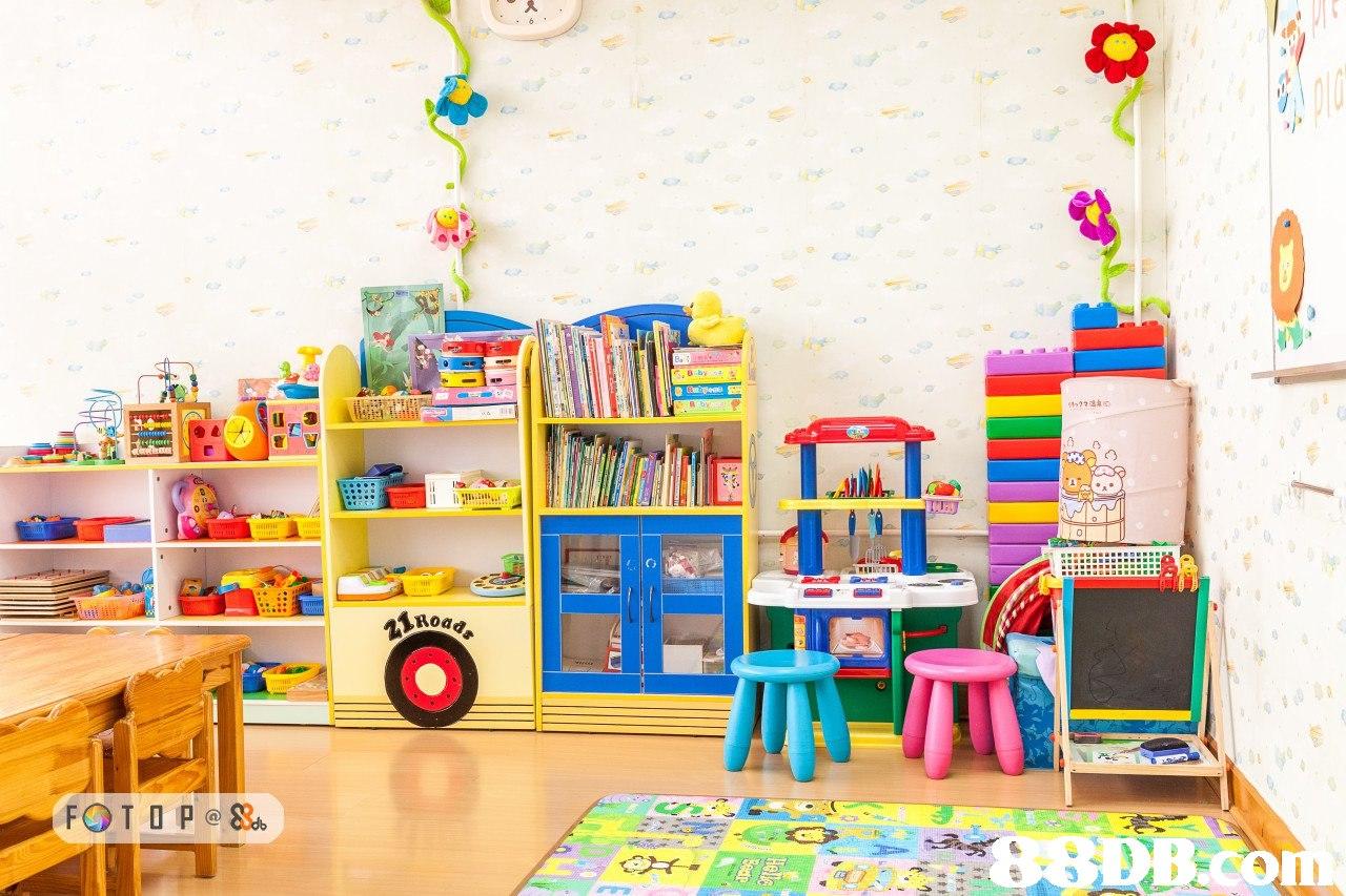 room,shelving,shelf,toy,kindergarten