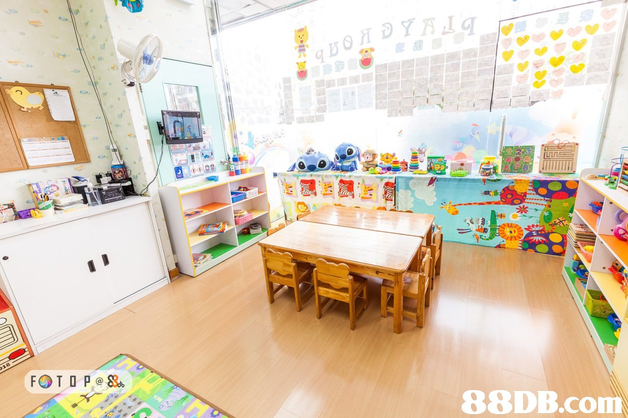 room,kindergarten,interior design,table,real estate