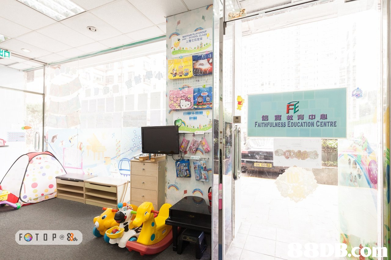 pri 上學文目套裝 信實教育 FAITHFULNESS EDUCATION CENTRE 图 N 666  room,product,interior design,