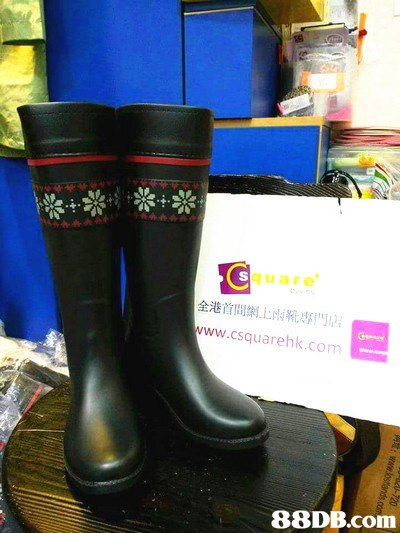 quare 全港首間網上雨靴專門店 ww.csquarehk.conm   Footwear,Boot,Rain boot,Riding boot,Shoe