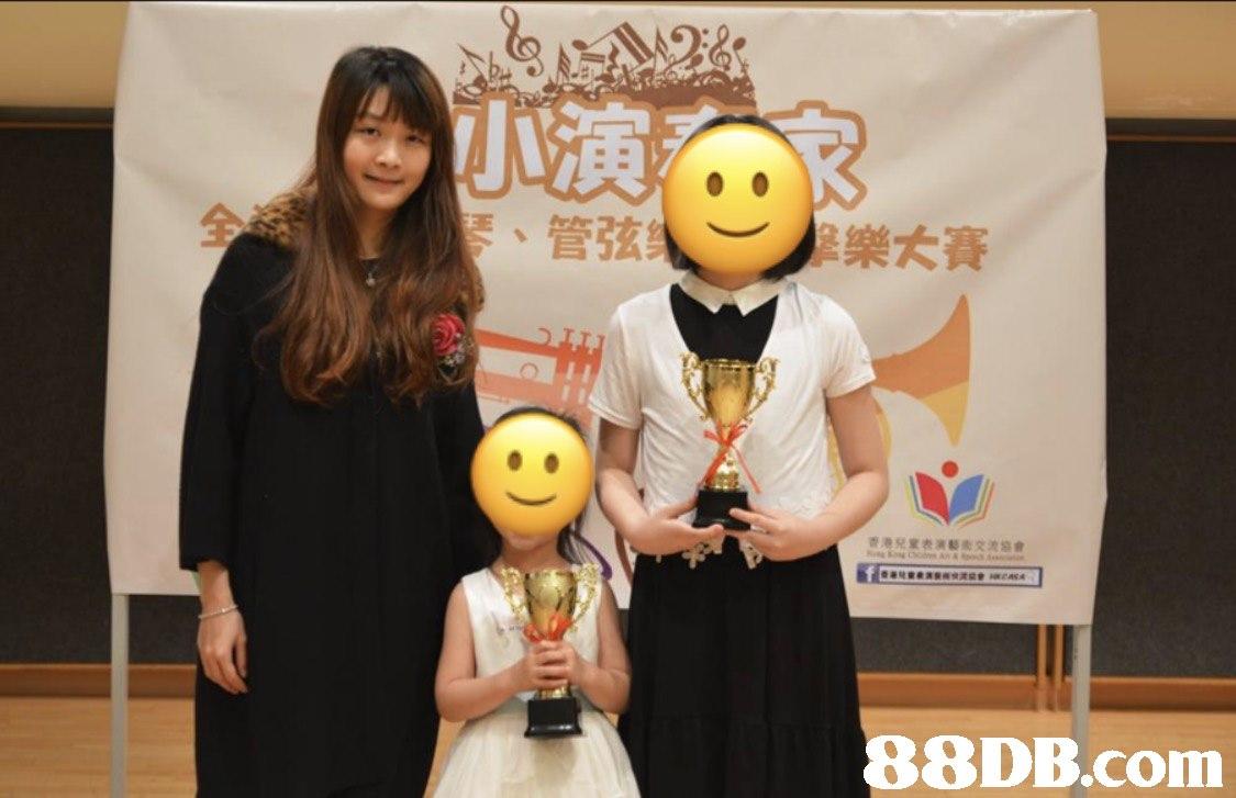 小演 香港兒童表演藝衛交流協會   clothing,product,costume,smile,happiness