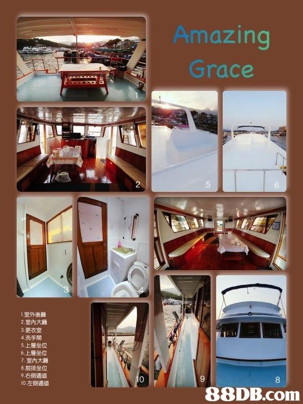 Amazing Grace 1室外後廳 室內大廳 上層坐位 上層坐位 ,室內大廳 前排坐位 ·右側通道 左側通道 88DB.com 8 6 5 9 0 2. 3 4 5 6 7 8 9 10  yacht