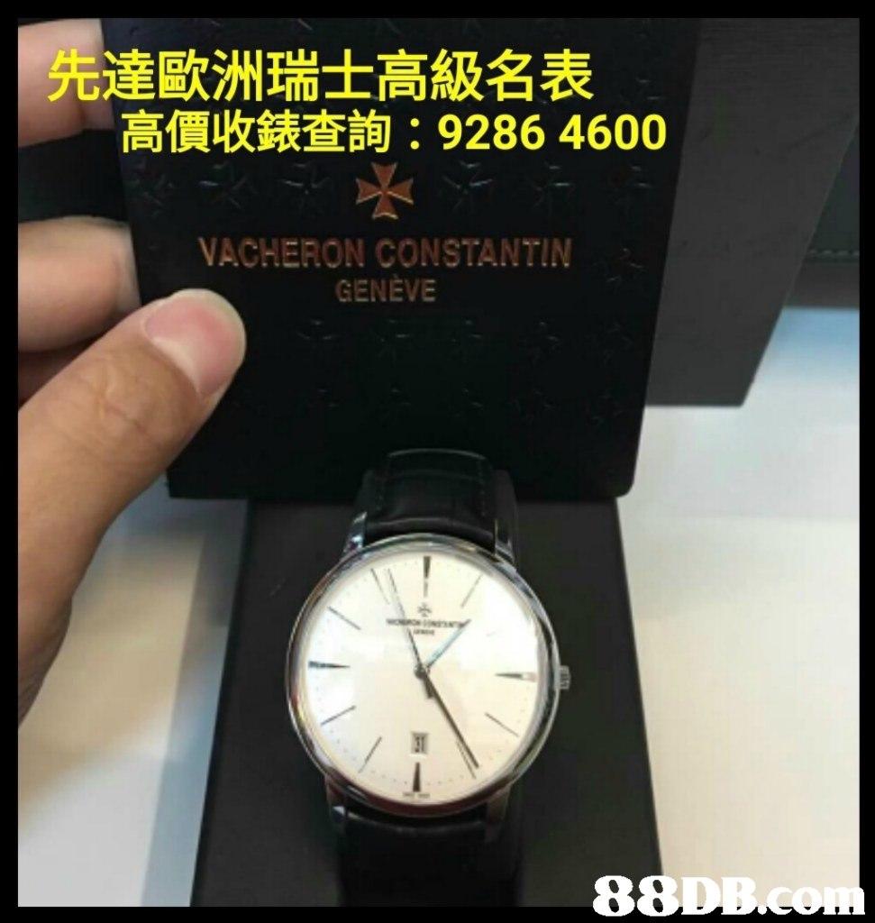 凭達歐洲瑞士高級名表 高價收錶查詢: 9286 4600 VACHERON CONSTANTIN GENEVE  watch,strap,font,brand,