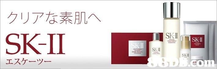 クリアな素肌へ SKII SKII SKII エスケーツー com  Product,Beauty,Font,Brand,