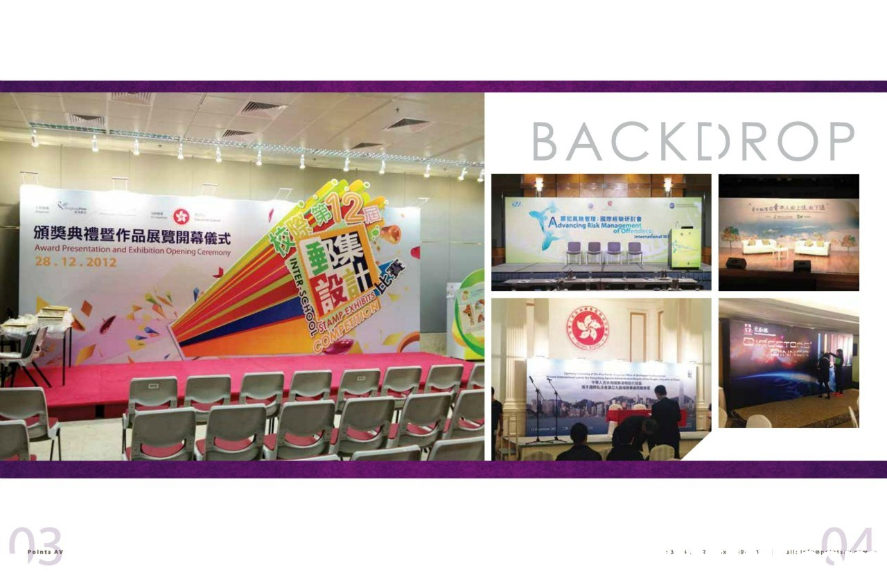BACKDDROP ing Risk Offendets 頒奬典禮暨作品展覽開幕儀式 28.12. 2012 Points AV,advertising,product,display advertising,banner,