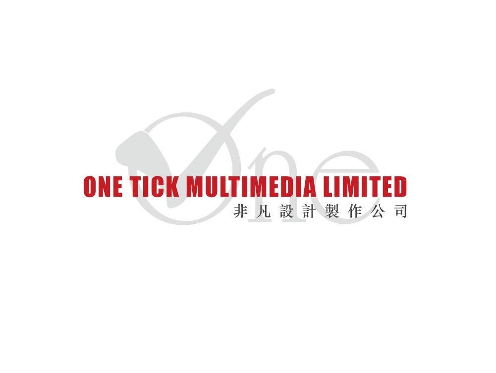 ONE TICK MULTIMEDIA LIMITED 非凡設計製作公司  Text,White,Logo,Font,Line