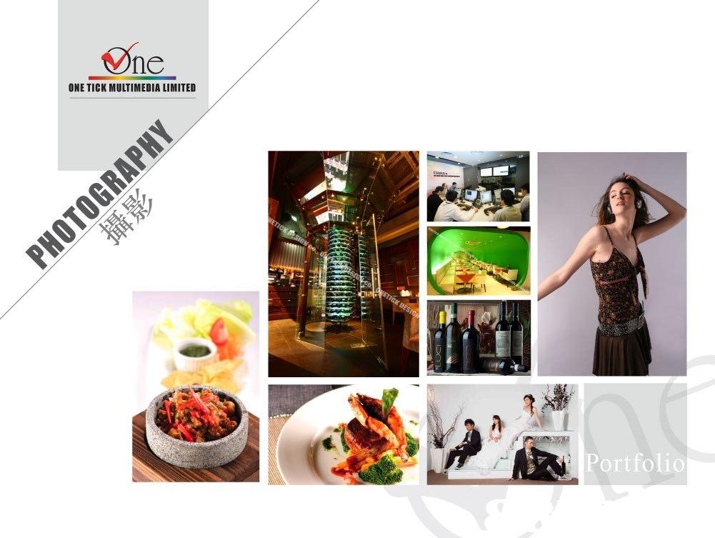 One ONE TICK MULTIMEDIA LIMITED Portfolio PHOTOGRAPHY  Product,Advertising,