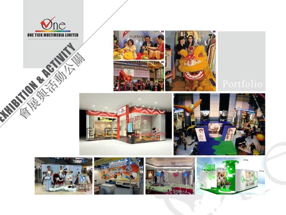 ONE TICK MULTIMEDIA LIMITED XHIBITION & ACTIVITY 會展與活動公關 G30UA Portfolio JWGRLE V  Product,Photography,