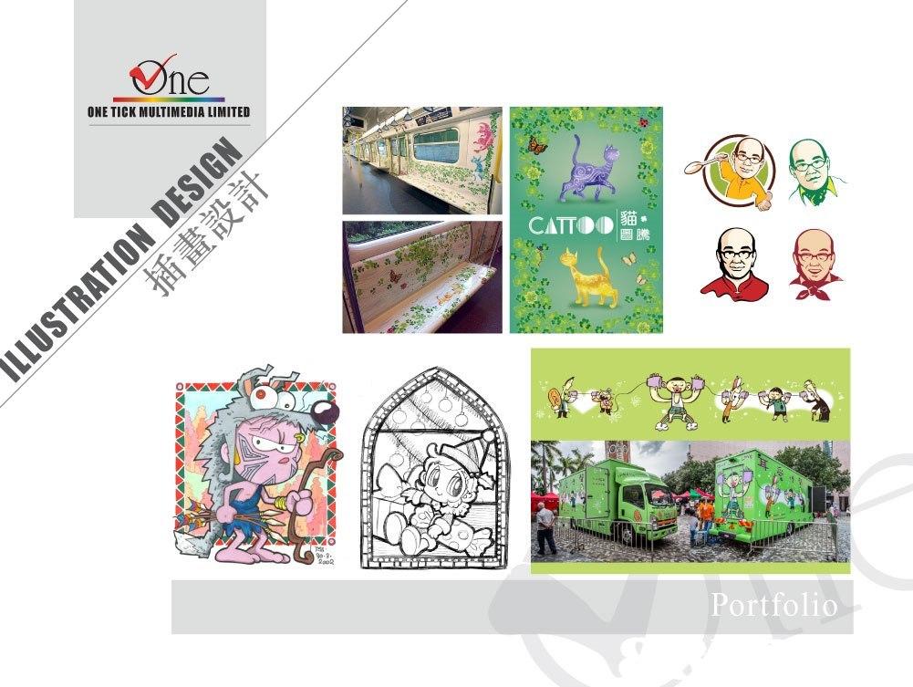 ONE TICK MULTIMEDIA LIMITED CATTO Portfolio LLUSTRATION DESIGN 插畫設計  Graphic design,