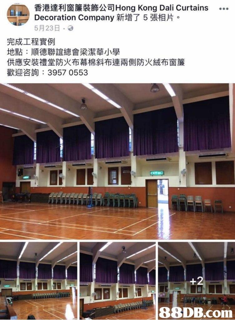 香港達利窗簾裝飾公司Hong Kong Dali Curtains Decoration Company新增了5張相片 5月23日 完成工程實例 地點:順德聯誼總會梁潔華小學 供應安裝禮堂防火布幕棉斜布連兩側防火絨布窗簾 歡迎咨詢: 39570553   structure,sport venue,material,