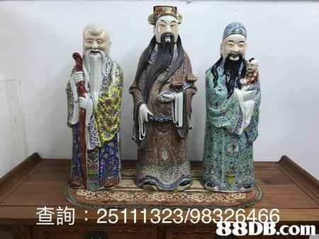 查詢: 25111323/98B1 豅com  figurine