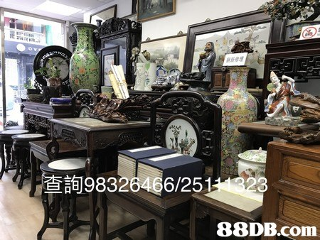 查詢98326466251 88DB.com  furniture
