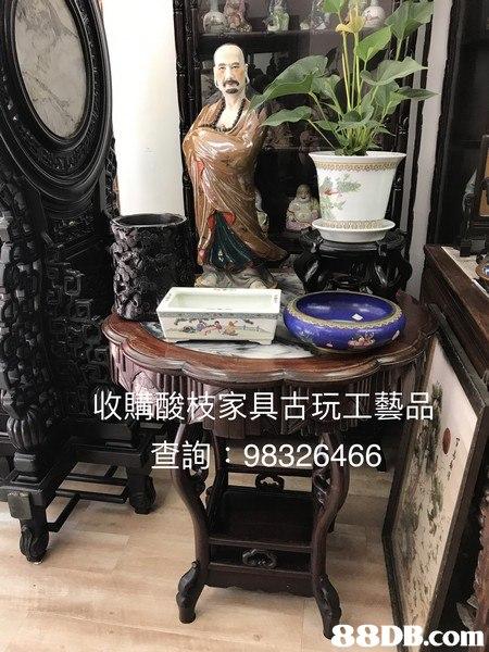 酸枝家具古玩工藝品 , 98326466 88DB.com  furniture