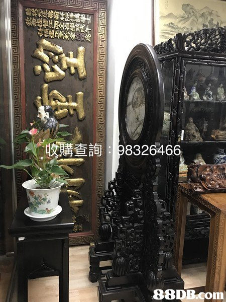 查詢198326466 88DB.com in  furniture