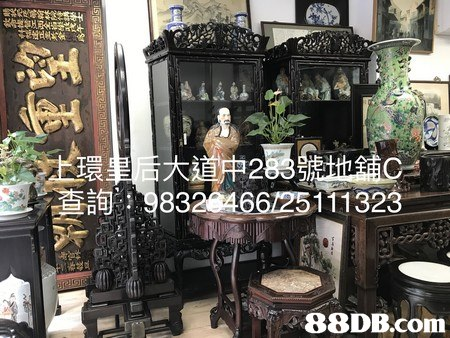 詢::9832.466 25111323 88DB.com  furniture