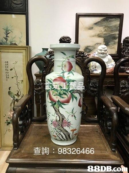 查詢: 98326466 88DB.com  vase