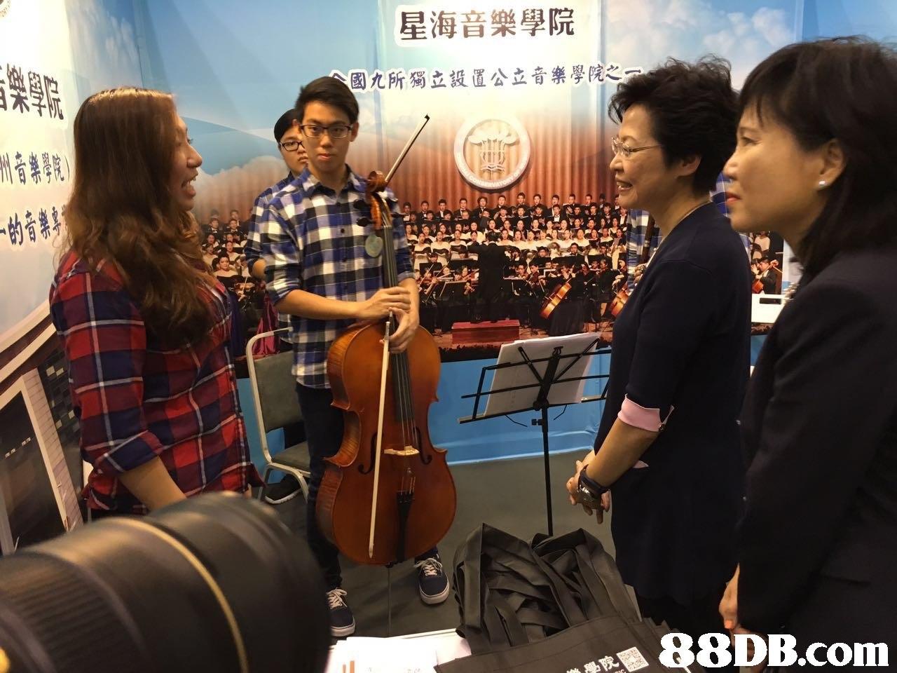 星海音樂學院 國九所獨立設置公立音樂學院之 88DB.com  musical instrument