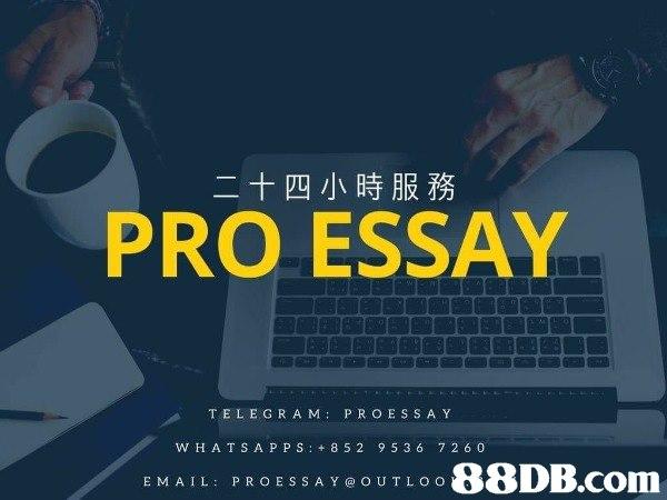 [二十四小時服務] 香港專業論文諮詢 一站式 提供不同服務 大學essay Assignment CV project PPT 幫助  價格保證