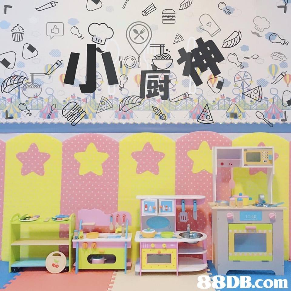 11:40 8DB.com,room,product,wall,interior design,textile