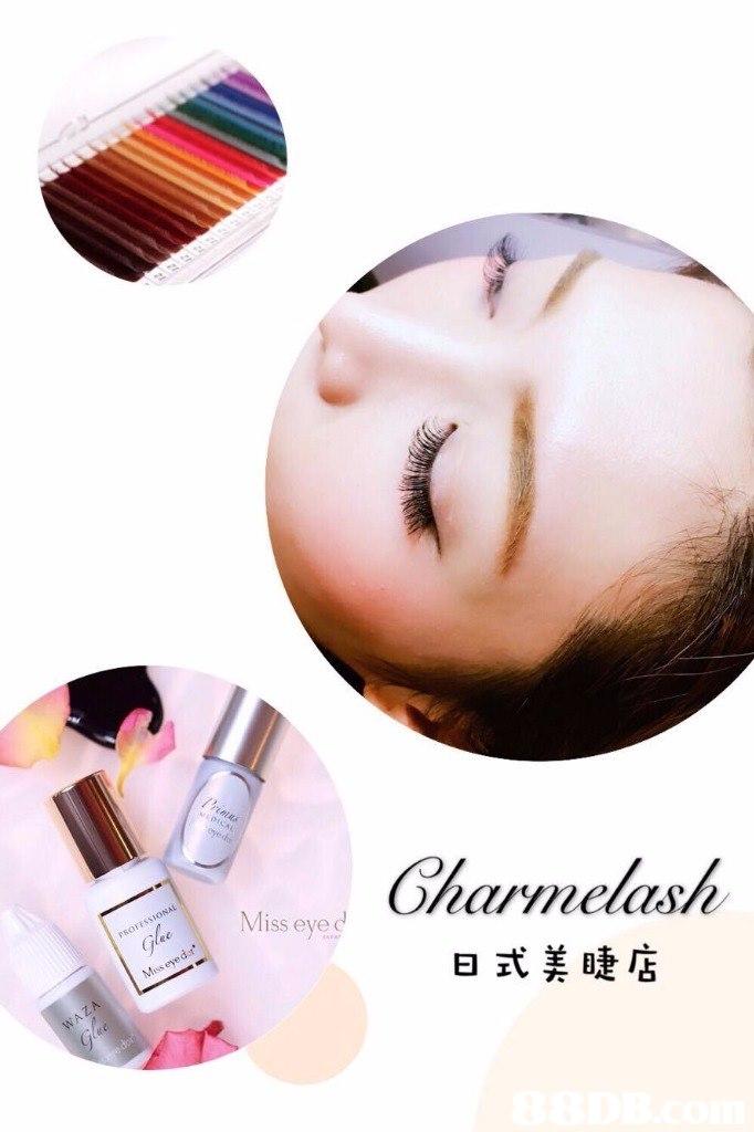 Gharmelash Miss eyed 曰式丟啶 美睫店  skin,beauty,cheek,product,cosmetics