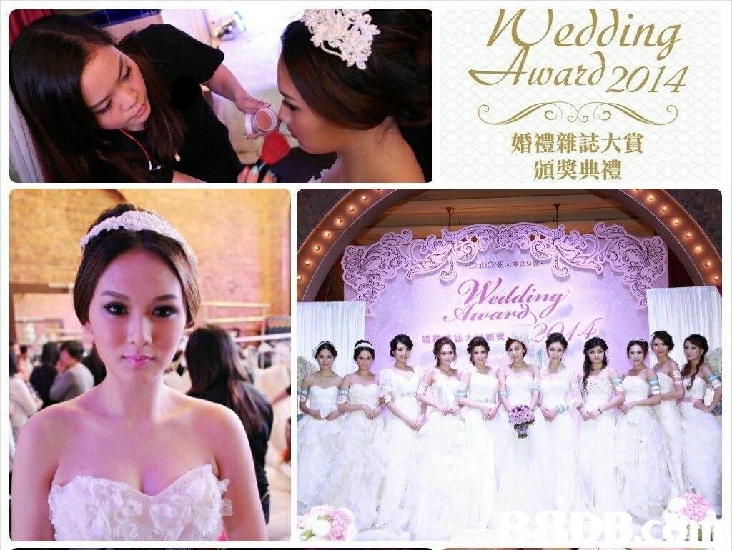 edding ward2014 ward 201 婚禮雜誌大賞 頒奬典禮 ubONE大舞臺呈,pink,woman,gown,skin,bride