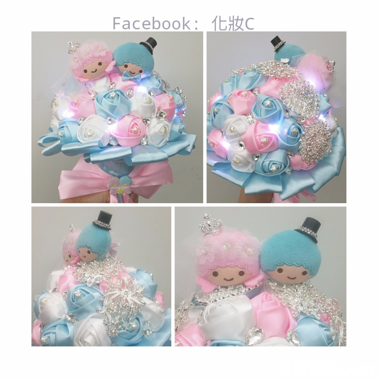 Facebook: 化妝C,toy,stuffed toy,product,