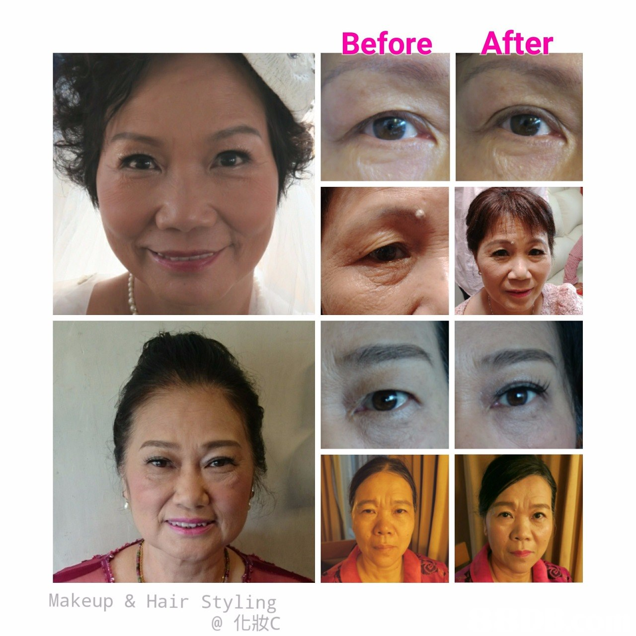 Before After Makeup & Hair Styling @ 1tic,eyebrow,face,skin,cheek,facial expression