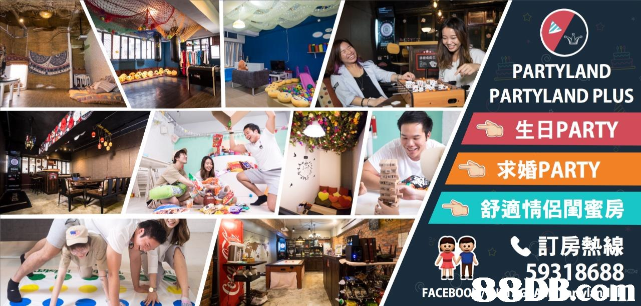 PARTYLAND PARTYLAND PLUS 生日PARTY 求婚PARTY 舒適情侶閨蜜房 訂房熱線 18688 FACEBO,advertising,