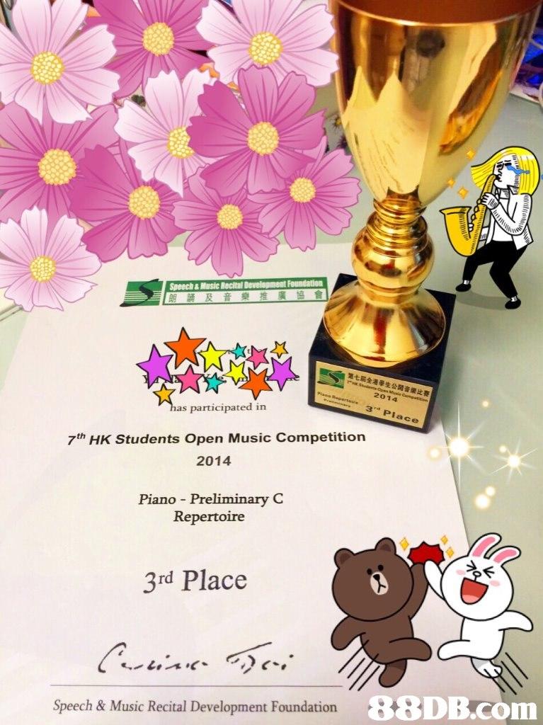 """第七屆全港 生公開音樂比賽 2014 3"""" Place s participated in 7th HK Students Open Music Competition 2014 Piano Preliminary C Repertoire 3rd Place  : Speech & Music Recital Development Foundation  flower,text,petal,"""