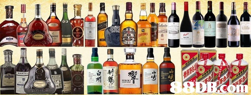 21 18 nessy MARTE 12 HIBIKI  liqueur
