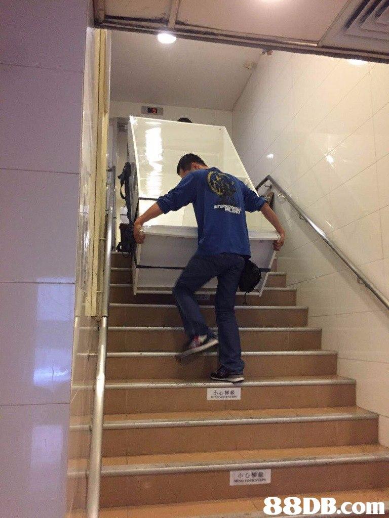 小心梯級 小心梯級 88DB.com  stairs