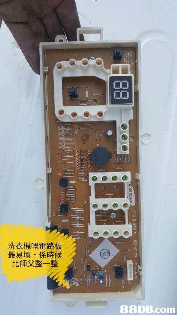 洗衣機嘅電路板 最易壞,係時候 比師父整一整 AEG IS BASIC DC41-00102A 2012.06.14  AMSUNG CTI 600  Electronics,Technology,Circuit component,Electronic device,Machine