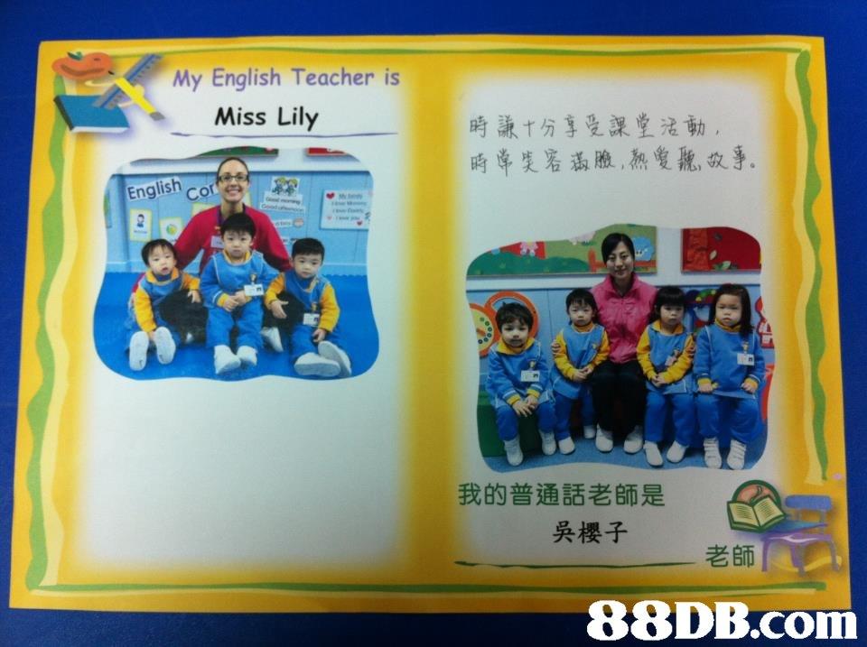 My English Teacher is Miss Lil 時謙 分享曼課堂活動 Englishcks Cor 我的普通話老師是 吳櫻子 老師   text,games,play,recreation,product