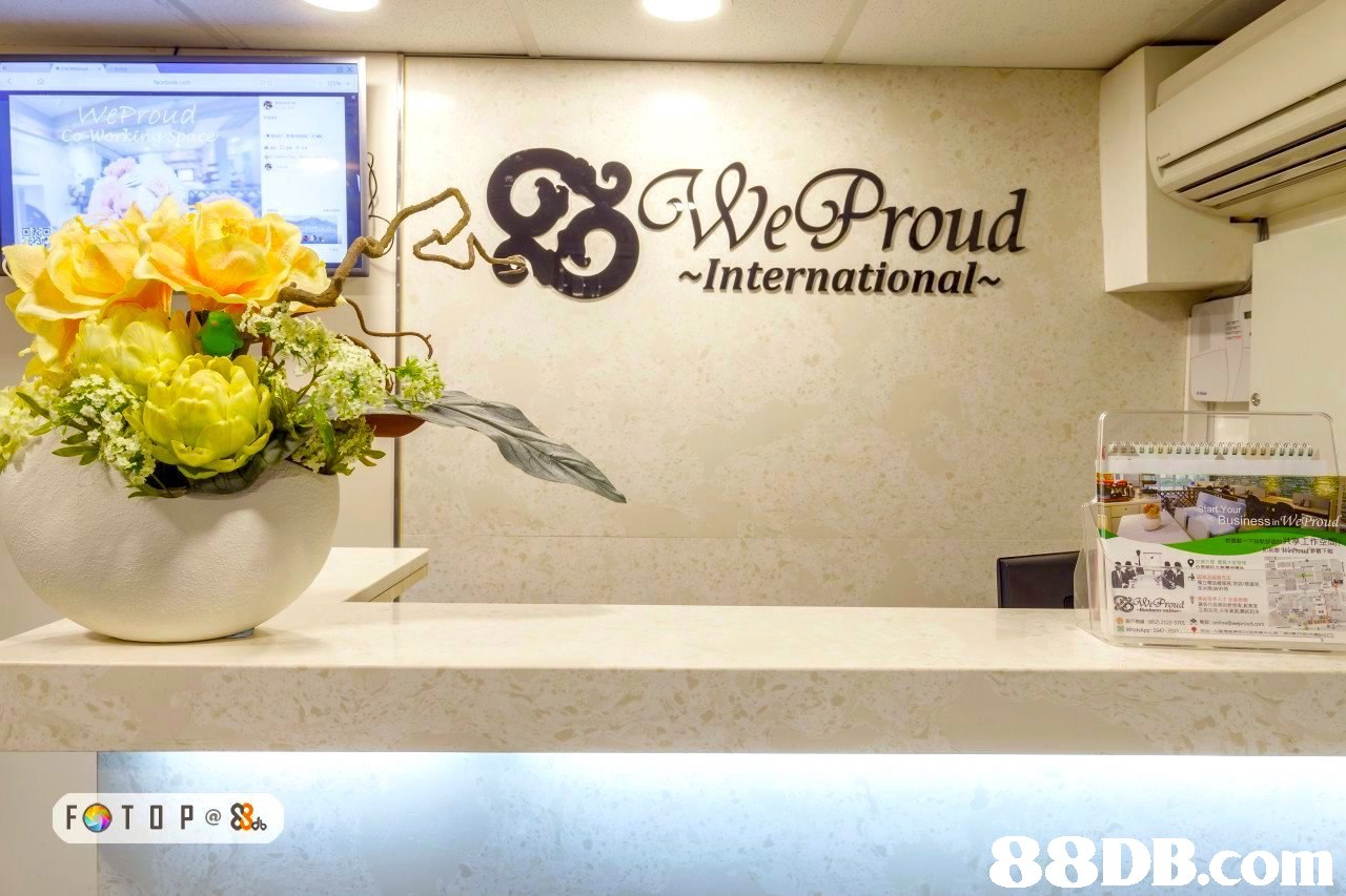 eProud International We Prou iness in 88DB.com  floristry