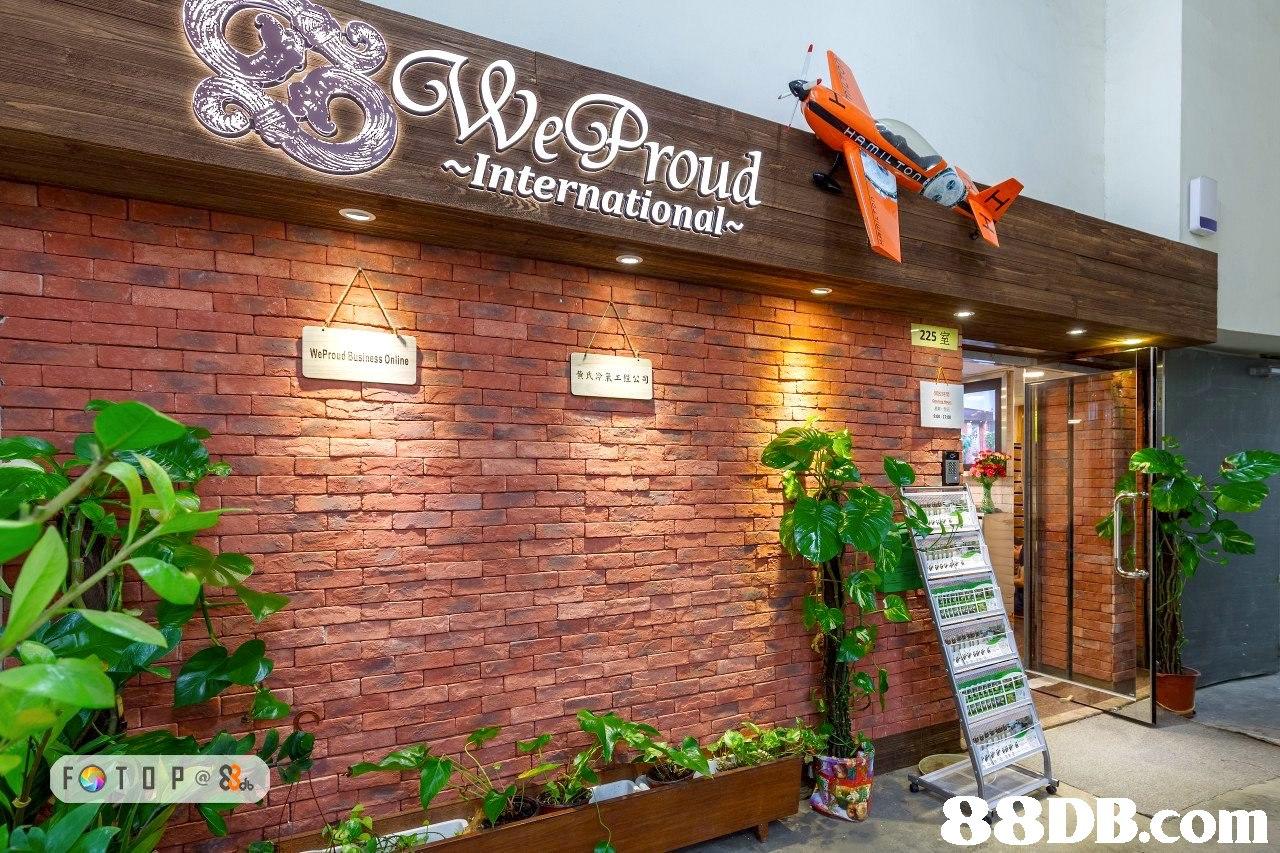 International- 225室 黄氏冷氣工性公司 WeProud Business Online 88DB.com  property