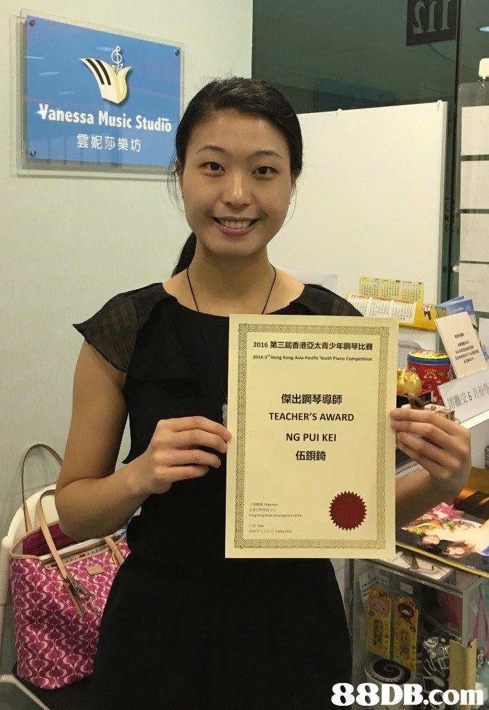 Vanessa Music Studio 雲妮莎樂坊 2016第三屆香港亞太青少年鋼琴比賽 2016 3 Hong Kong Asia-Pactfic Youth Piano Competition 傑出鋼琴導師 TEACHER'S AWARD NG PUI KEI 伍鋇錡 88DB.com