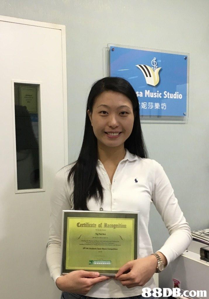 sa Music Studio Certifirate ot Recognition 88DB com  product