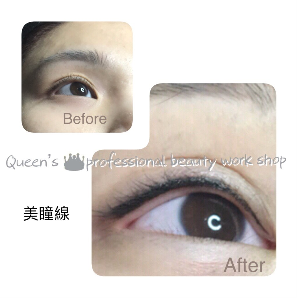 Before Queen's rotessional geauriy work she 美瞳線 After  eyebrow,eyelash,eye,forehead,cosmetics