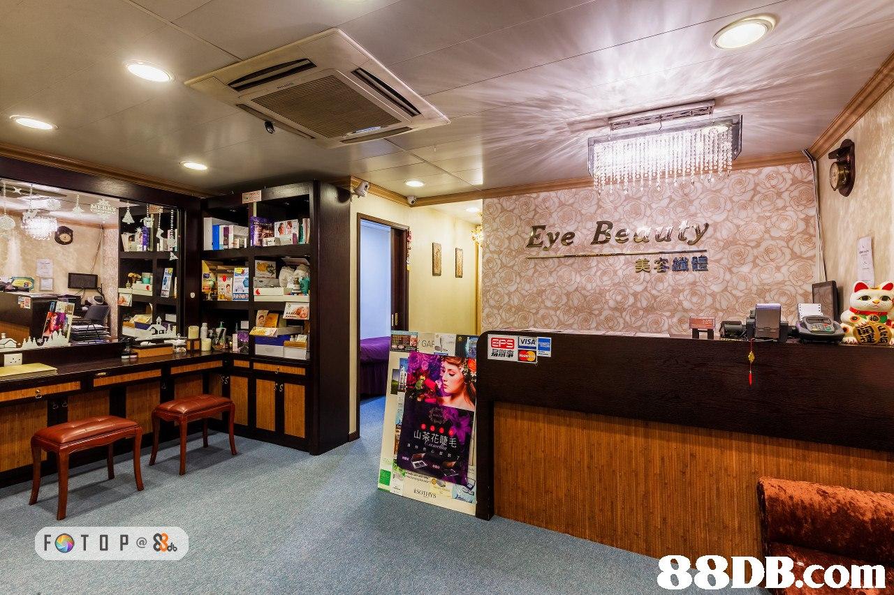 美容纖體 VISA 山茶花驃毛 İSOTHYS   lobby,real estate,interior design,