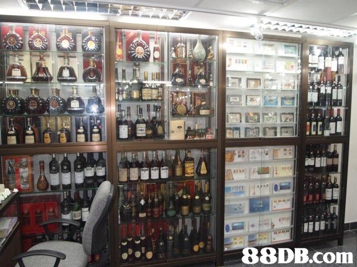 88DB.com  liquor store
