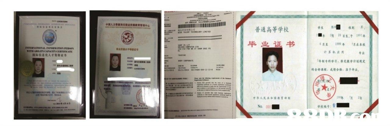 """学生陈 ■午 1"""" 20眭,于 1997年 6月至 1999年 7月在本校 普通高等学校 性別男, 毕业证书 计算机효用 国际信息化人才資格证书 3年制专科学习, 修完教学计划規定 的全部课程, 成績合格, 准予毕业。 中华人民共和国教育部制 199 7月2 学校编号9-  product"""